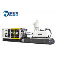 Buy cheap 3.2 T Hydraulic Plastic Injection Molding Machine 0.3 - 0.4 MPa Cooling Water Pressure from wholesalers