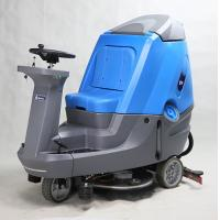 Buy cheap Simple Mop Ride On Floor Cleaning Machines For Commercial Space Too Large from wholesalers