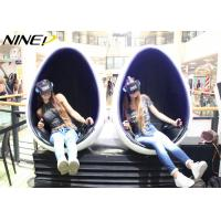 Buy cheap Entertainment Electric Motion 9D Virtual Reality Experience For Shopping Mall from wholesalers