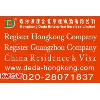Buy cheap China Company register from wholesalers