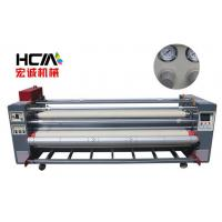 Buy cheap Heat Transfer Printing Equipment , Sublimation Heat Press Machine For Clothing And Textile from wholesalers