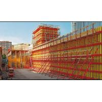Buy cheap Yellow Q235 Steel Concrete Formwork For Concrete Structures , Thickness 2.5mm from wholesalers