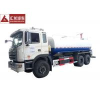 Buy cheap 1500L Tank Body Potable Water Truck 6x4 Driving Mode For Sanitation Purpose from wholesalers