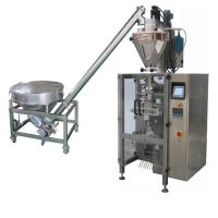 Buy cheap Good price VFFS vertical form fill seal machine from wholesalers