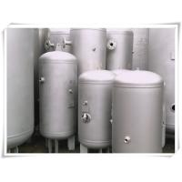 Buy cheap Stainless Steel Auxiliary Air Compressor Receiver Tank With Frosting Fabrication Processing product