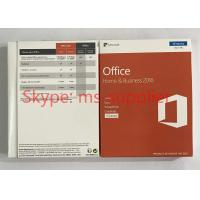 Buy cheap Microsoft Office 2016 Home And Business OEM Software PKC / Retail Version from wholesalers