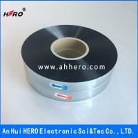 China Aluminum and zinc metallized BOPP film for high-end capacitor on sale