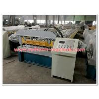 Buy cheap Aluminium Long Span Wide Gutter Roofing Sheet Corrugating Machine with 10 Years Guarantee from wholesalers
