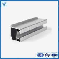 Buy cheap Anodized Aluminum Profile for Elevator, Extrusion Aluminium Profiles from wholesalers