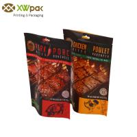 Buy cheap Zip Lock Plastic Bag Printed Stand Up Bags , Resealable Laminated Aluminum Foil Bags from wholesalers