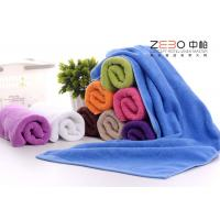 Buy cheap Colorful Turkish Cotton Bath Towels , Personalized Beach Towels T-012 from wholesalers