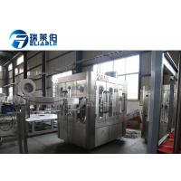Buy cheap Spring / Mineral Water Bottle Filling Machine 200-2000ml Energy - Saving from wholesalers