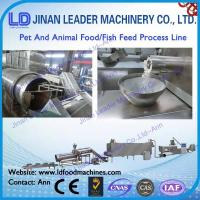 Buy cheap dog food production line food processing production line pet food production line from wholesalers