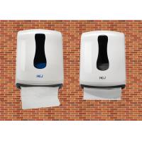 Buy cheap Robust ABS Commercial Paper Towel Dispensers Multi - Folded Adhesive Installation from wholesalers