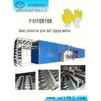 Buy cheap Glove coating Machine from wholesalers