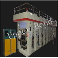 Buy cheap Intermediate Speed 120 m / s Printing Press Machines for PVC CPP from wholesalers
