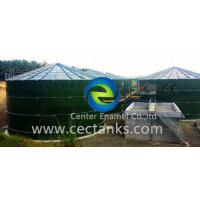 Buy cheap Biogas Double Membrane Gas Storage Tank For Anaerobic Digestion Farm Bioenergy Project from wholesalers