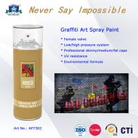 Buy cheap OEM Art Graffiti Spray Paint with Advanced Formula and Professional Valve System from wholesalers
