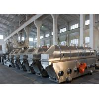 Buy cheap Silver Color Mirror Finished Vibrating Fluid Bed Dryer ISO9001-2015 from wholesalers