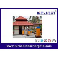 Buy cheap Beam Barrier Gate With Anti-bumping Function for parking system and car park solutions from wholesalers