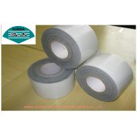 Buy cheap Anti-corrosion Pipe Wrap Tape / Wrapping Tapes for Steel Pipe Mechanical Protection from wholesalers