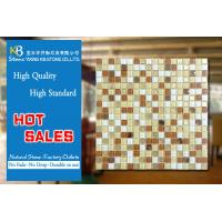Buy cheap Gold Mosaic and yellow white glass mosaic square tiles for kitchen backsplash from wholesalers