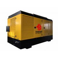 Buy cheap TWT1364D-35F---diesel screw air compressor for deep water well drilling with low fuel consumption from wholesalers