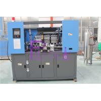 Buy cheap High Pressure Bottle Blowing Machine / Blowing System For Plastic Bottles from wholesalers