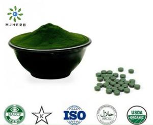 Buy cheap Healthy Nutrition Supplement Deep Green Powder Chlorella Pyrenoidosa Powder High Protein Anti-Aging Improve Sleep product