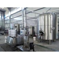 Buy cheap 3bbl 5Bbl 7Bbl 10Bbl Microbrewery Equipment Medium Size 380V Or 220V Customized from wholesalers