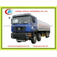 Buy cheap Shacman 8x4 heavy duty aircraft refueling trucks from wholesalers