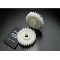 Buy cheap 20mm Worm brush DC Motor Gearbox for Electric Hair curler , OEM / ODM from wholesalers