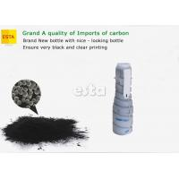 Buy cheap Black TN 211 Refill Toner Cartridge , Consumable toner For Bizhub  282 and 222 from wholesalers