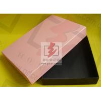 Buy cheap Square Recycled Clothing Gift Boxes Packaging , Apparel Gift Boxes from wholesalers