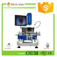 Buy cheap WDS 620 Infrared BGA Rework Station bga chip desoldering and soldering machine from wholesalers
