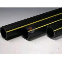 Buy cheap HDPE Gas Pipe from wholesalers