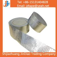 Buy cheap Reinforced Aluminum Foil Tape (FSK) from wholesalers