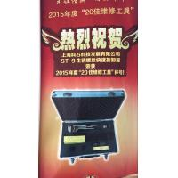 Buy cheap ST-9  Rusty screw disassembly apparatus,Quick Remove Rusting Screw,Remove rusty screw tool from wholesalers