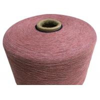Buy cheap Long Stapled Ring Spinning 100% Pure Cotton Yarn 10nm 20nm For Knitting Gloves from wholesalers