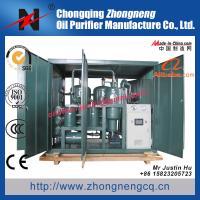 Buy cheap Transformer oil reclamation machine, insulating oil filtration plant with rain cover ZYD-S1 from wholesalers