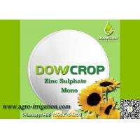 Buy cheap DOWCROP HIGH QUALITY 100% WATER SOLUBLE MONO SULPHATE ZINC 33.5% WHITE POWDER MICRO NUTRIENTS FERTILIZER from wholesalers