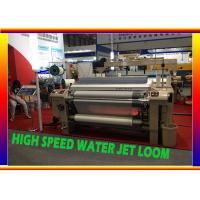 Plain Tappet Shedding Water Jet Weaving Machine , Textile Machinery Manufacturers