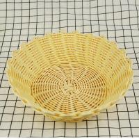 Buy cheap Eco-friendly and disposable handmade decorative cheap price pp fruit baskets storage baskets from wholesalers