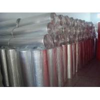 Buy cheap car roof insulation car window insulation car heat insulation from wholesalers