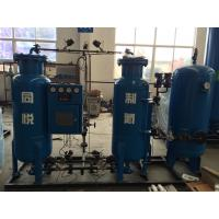 Buy cheap Fixed Type Durable adsorption tower High Quality Low Price Industrial Nitrogen Genrator in PSA Style with Air Compressor from wholesalers
