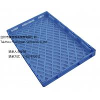 Buy cheap Fruit and vegetable tray mould from wholesalers