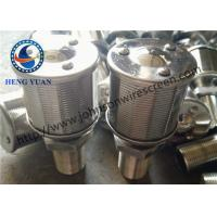 Buy cheap Strong Johnson Slotted Filter Nozzles Water Treatment High Opening Rate from wholesalers