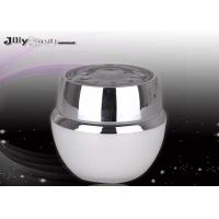 Buy cheap Material PMMA Plastic Jars With Lids 50ml Empty Cosmetic Jars from wholesalers