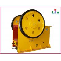 Buy cheap 2012 hot sale jaw crusher for sale from wholesalers