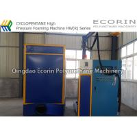 Buy cheap Refrigerator Panel Polyurethane Foam Filling Machine / Continuous Foaming Machine product